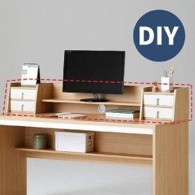 샘 책상선반 150cm DIY