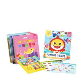핑크퐁 상어가족 스토리북 세트 ㅣ아기상어의 모험 이야기를 노래와 스토리북으로 함께 즐겨요