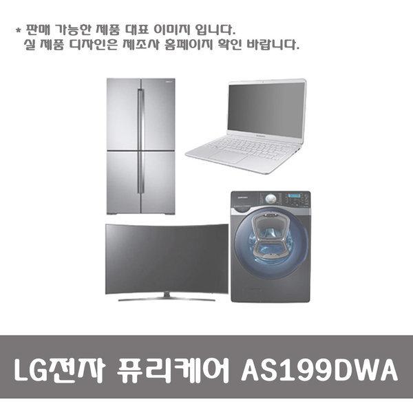 LG전자 LG퓨리케어 AS199DWA 스마트초이스 공기청정기 상품이미지