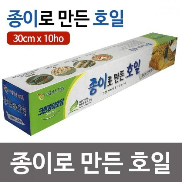 VCQ-B37 위생방수장화 여성용 상품이미지