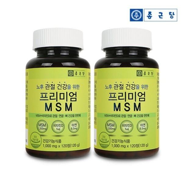 1+1 종근당 프리미엄 MSM 120정 총2병 4개월분 상품이미지