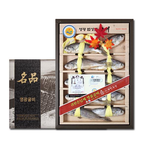 영광법성포굴비  귀빈수산 선물용 오가굴비 2호 10미 상품이미지