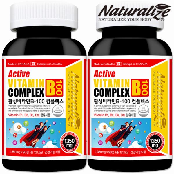 캐나다 비타민B 컴플렉스 비오틴 B1 B2 B6 B12 6개월 상품이미지