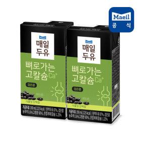 검은콩 190ml 48팩/두유
