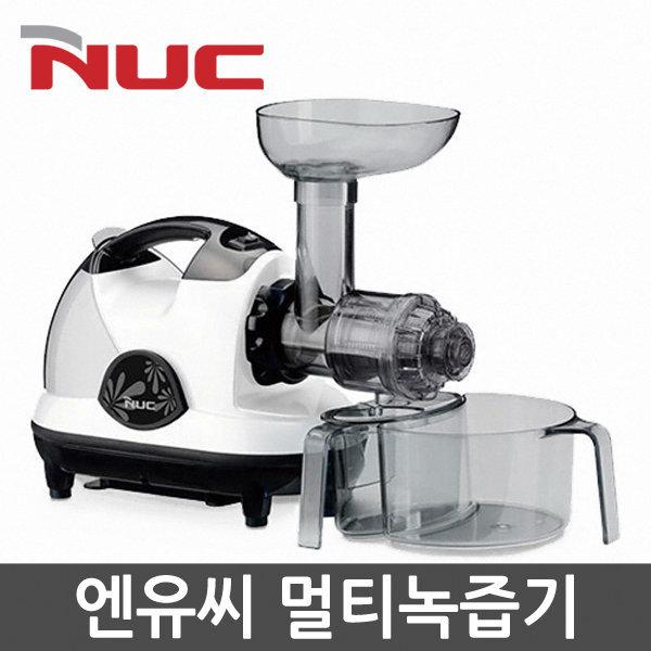 NUC 멀티녹즙기 NMJ-131K 최신형모델 상품이미지