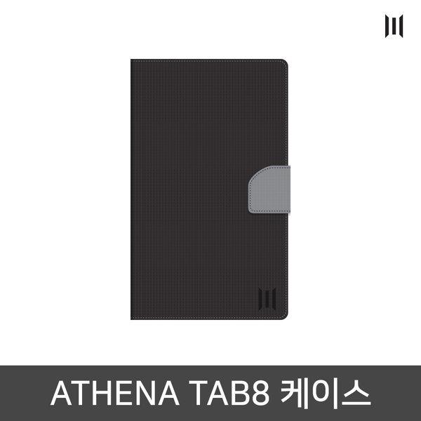 ATHENA TAB8 케이스 상품이미지