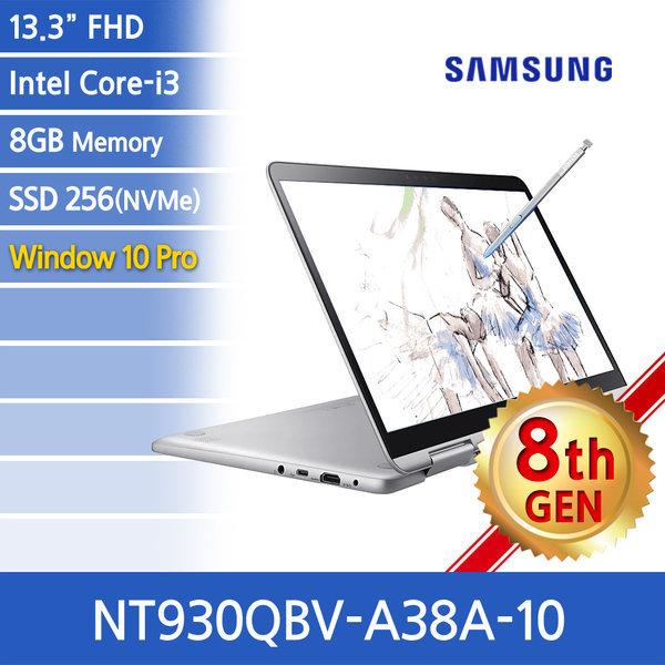 Pen NT930QBV-A38A-10 +사은품2종/i3/8G/256G/윈10 BIZ 상품이미지
