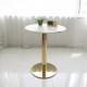 골드 테이블 대리석 사각 원형 골드 인테리어 카페