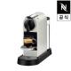 시티즈 싱글 D113 화이트 캡슐 커피머신 공식판매점