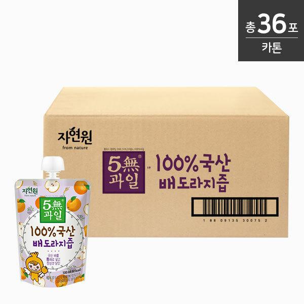 자연원 5無과일 100% 국산 배도라지즙 100ml(4포입) x 9세트 / 총 36포 상품이미지
