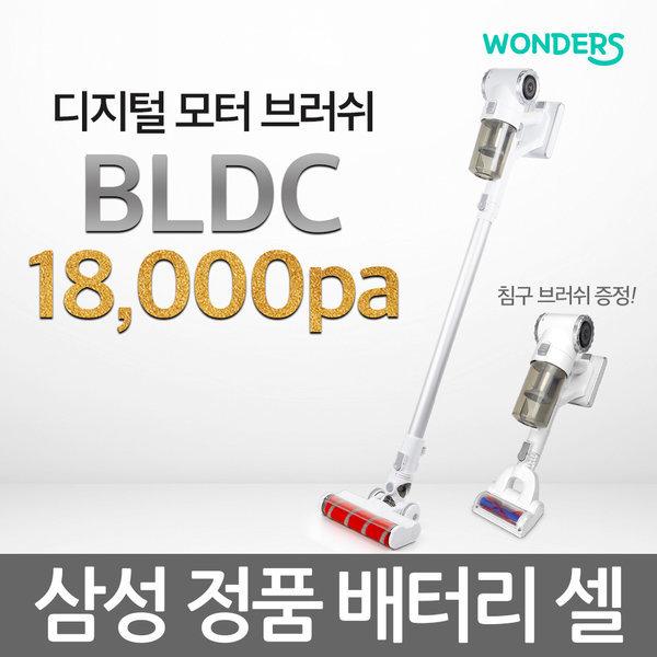 다이나킹 Z4 진공 무선청소기 삼성배터리 BLDC모터 상품이미지