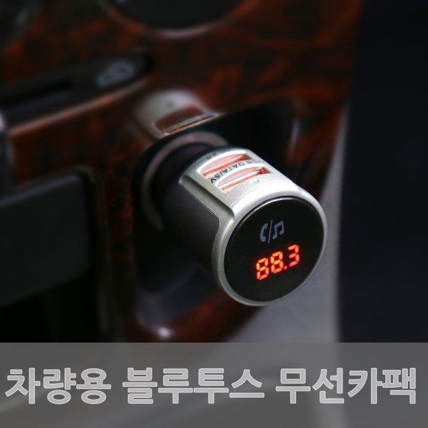 블루투스 핸즈프리 카팩 무선카팩 NEXT-3422BTC 상품이미지