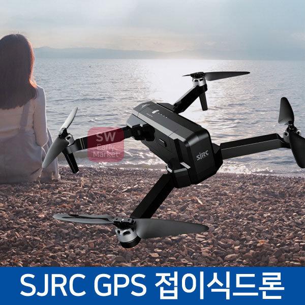 SJRC F11 GPS탑재 접이식드론 원터치회항 2K 고화질 상품이미지