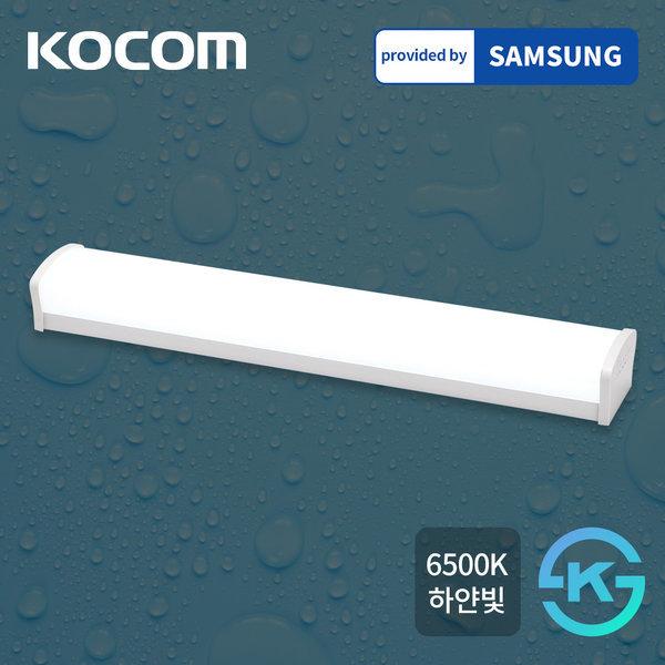 코콤 LED욕실등 20W 방습등 화장실등 조명 삼성칩 국산 상품이미지