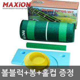 (디자인등록 골프 퍼팅매트)퍼터 연습용품/30x310무홀