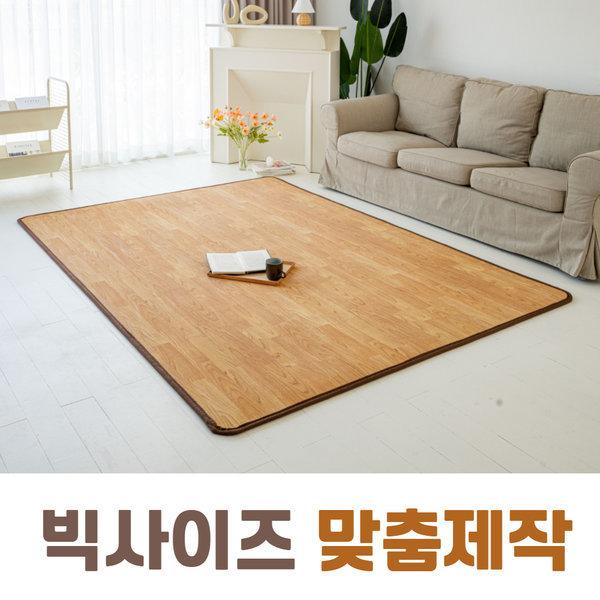 거실/매트/카페트/유아/보온/베란다/놀이방/바닥/놀이 상품이미지