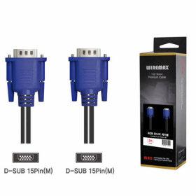 RGB모니터케이블(V-202/2M)
