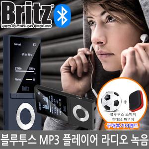 [브리츠]블루투스 MP3 MP4 플레이어 라디오 녹음 BZ-MP4580BL