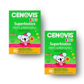 키즈 수퍼바이오틱스 (30포/30일분)x2개+쇼핑백