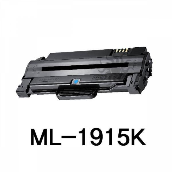 ML-1915K 삼성 슈퍼재생토너 흑백 상품이미지