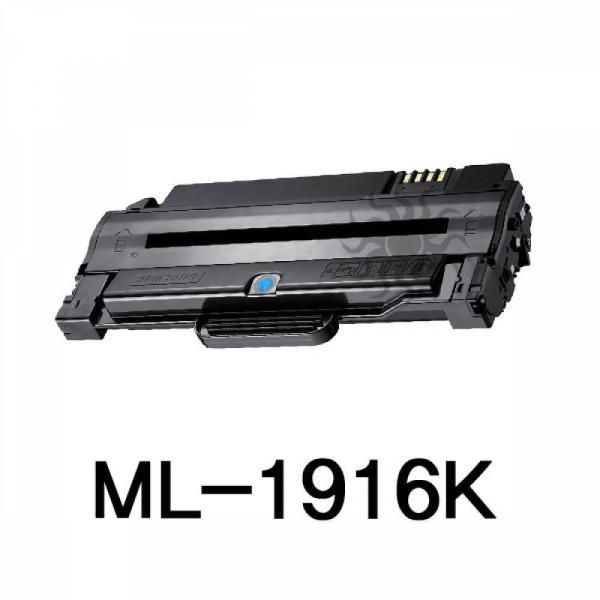ML-1916K 삼성 슈퍼재생토너 흑백 상품이미지