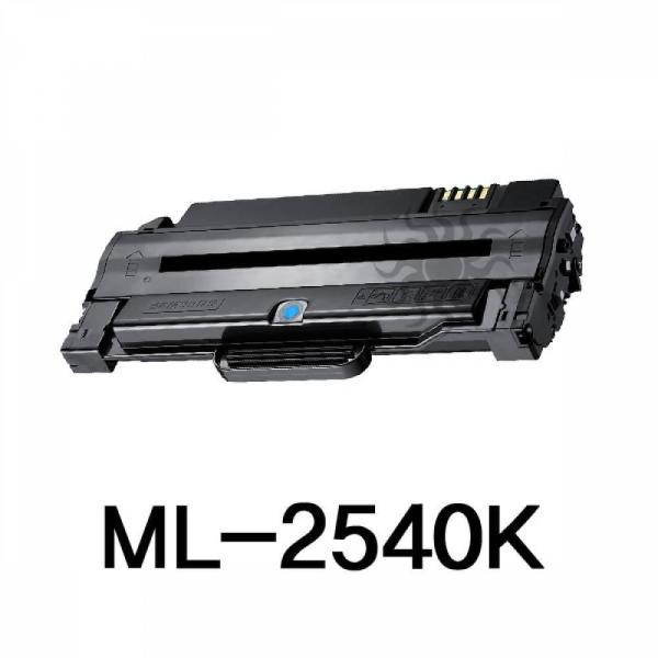 ML-2540K 삼성 슈퍼재생토너 흑백 상품이미지