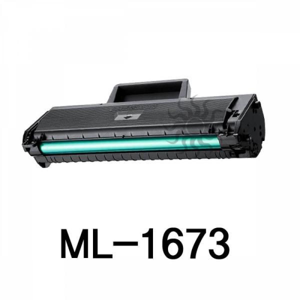 ML-1673 삼성 슈퍼재생토너 흑백 상품이미지