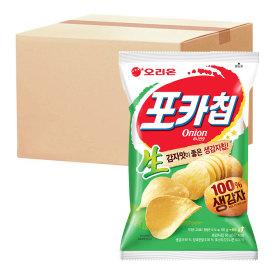 포카칩 어니언  66g 20봉