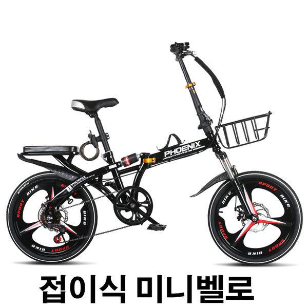 알루미늄 합금 접이식 미니벨로 자전거 16인치 사은품 상품이미지