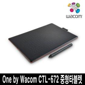 와콤 One by Wacom CTL-672 중형 타블렛