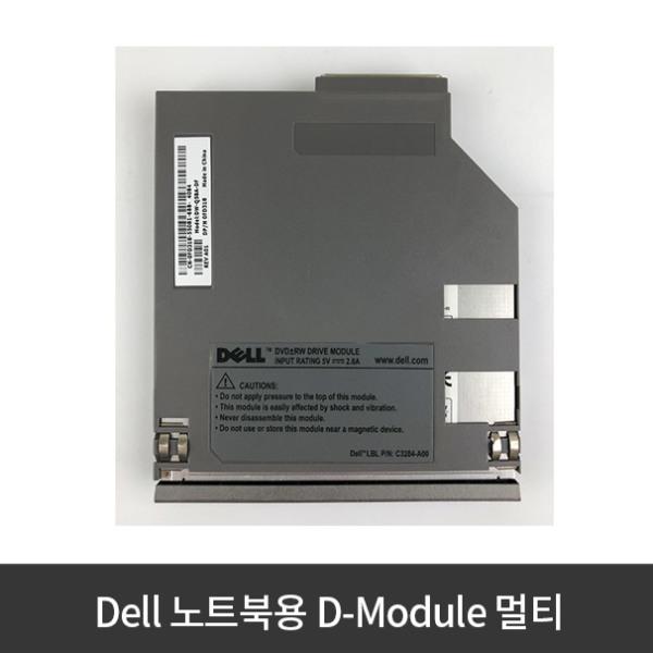 델 노트북용 ODD D-Module 멀티/당일출고/방문수령/퀵 상품이미지
