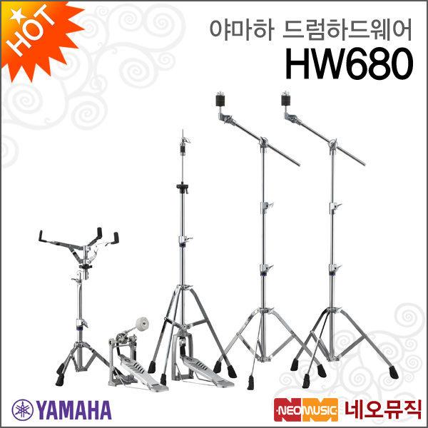 야마하드럼하드웨어 YAMAHA HW680 경량/심벌용/풀세트 상품이미지