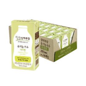 매일 저지방 유기농 멸균우유 200ml 24팩/우유