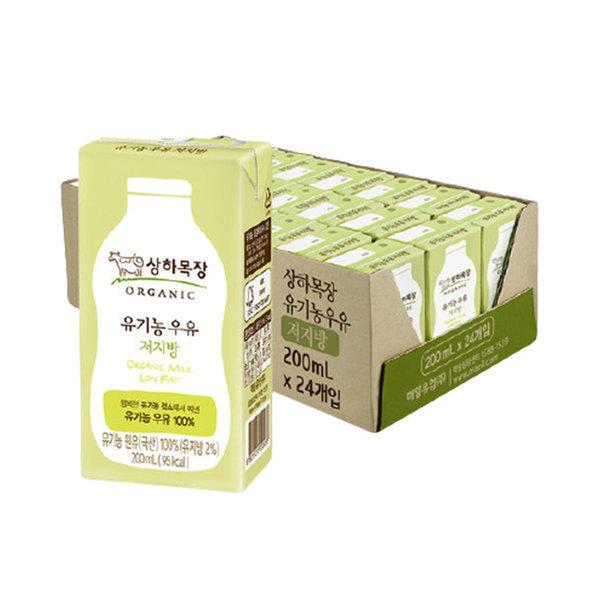 매일 저지방 유기농 멸균우유 200ml 24팩/우유 상품이미지
