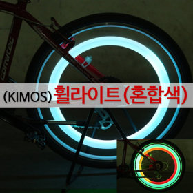 자전거 휠라이트 안전등 바퀴 라이트 용품 전조등