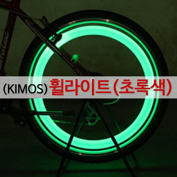 자전거 휠라이트 안전등 라이트 자전거용품 타이어 상품이미지