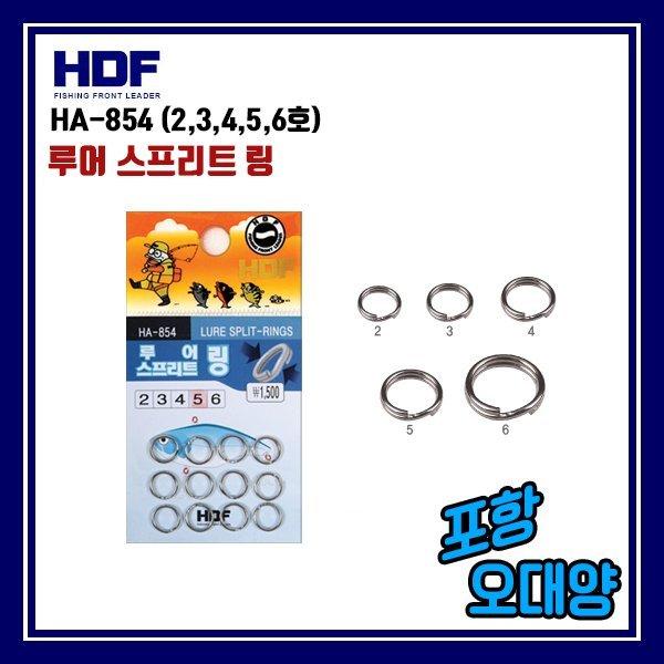 해동 HA-854 루어 스프리트 링 농어 에깅 오대양낚시 상품이미지