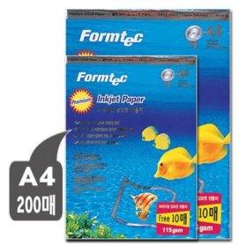폼텍)컬러잉크젯용지(A4/FP-10570/200매)