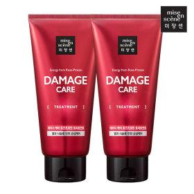 mise en scene Damage Care Treatment 330ml X2