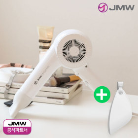 Turbo/Aircraft/Hair Dryer/MG1800/PLUS/All White/+HD
