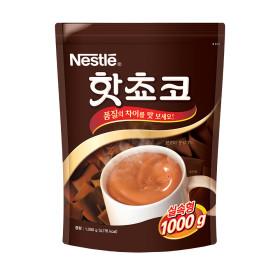 네슬레 핫초코 1000g (실속형)