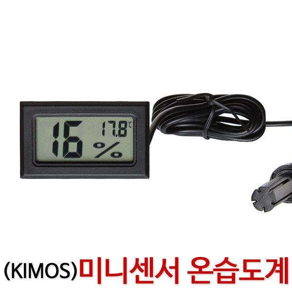 미니센서 온습도계 온도게 습도계 디지털 실내/실외 상품이미지