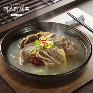 미스타셰프 갈비탕 600g 3팩/맛집/보양식/증정