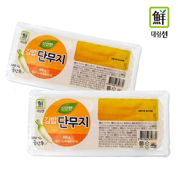 (대림)신선한 김밥단무지 400g x18개 상품이미지