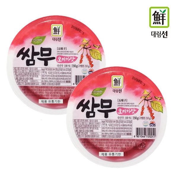 (대림)신선한 쌈무 오미자맛 350g x18개 상품이미지