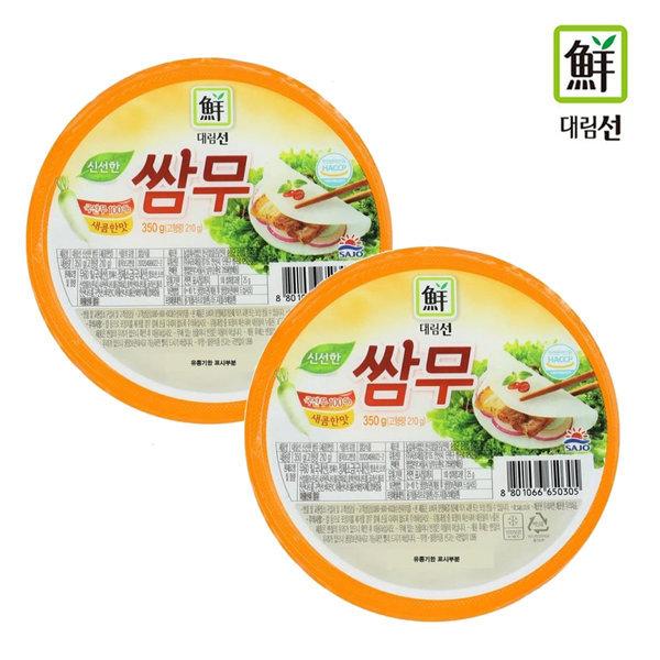 (대림)신선한 쌈무 새콤한맛 350g x18개 상품이미지