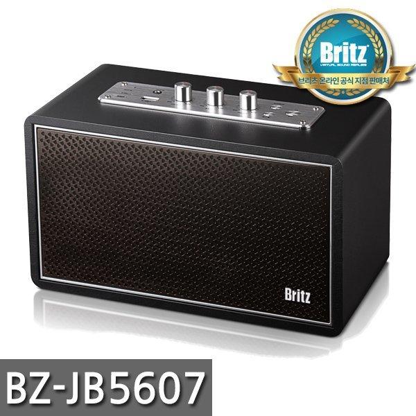 브리츠 공식대리점  BZ-JB5607 블루투스 스피커/핸드폰 충전/휴대가능/리튬베터리/USB재생/220V전원충... 상품이미지
