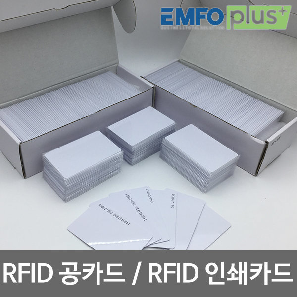 RFID카드 RF카드 EM 125Khz MF 13.56Mhz 14443A 15693 상품이미지