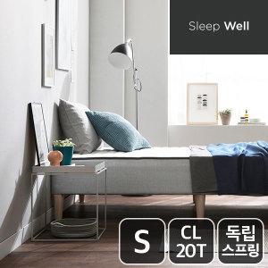 규수방 슬립웰 코지 우디 독립 20T 일체형 침대 S