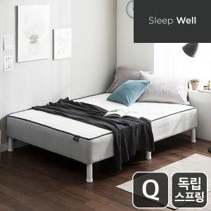 규수방 슬립웰 코지 심플 독립 일체형 침대 Q